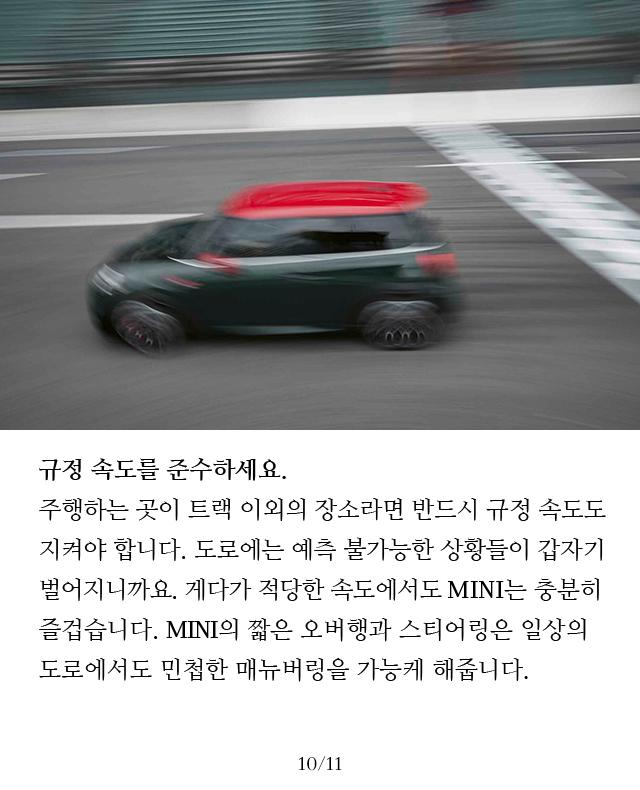 슬라이드 이미지